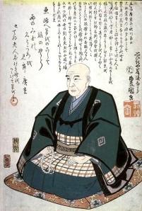 portrait-hiroshige