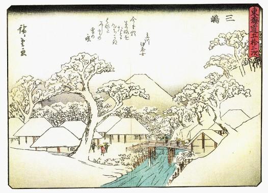 tokaido2