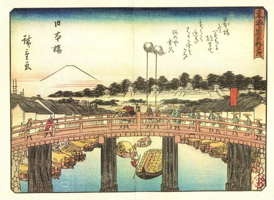 tokaido3