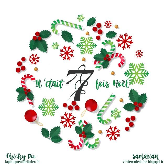 Logo-Samarian_2
